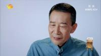 第十一届中国金鹰电视艺术节开幕式 161014