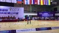 2016上海国际轮滑公开赛成男花桩,王浩博