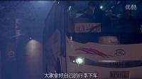王宝强《人在囧途》.[SplitIt]
