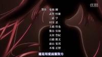 凌枫动漫推荐 P1那些好看的入宅番