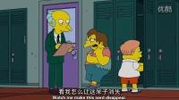 辛普森一家.The.Simpsons.S28E01.中文字幕.HR-HDTV.AC3.1024X576.x264
