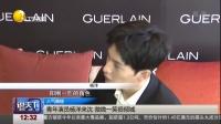 人气爆棚:青年演员杨洋来沈  微微一笑很倾城 说天下 161016