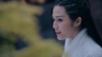 青云志 未删减版 青云志 39 计谋百出争法宝