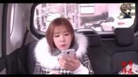 【妹纸在出租车上玩直播】美女视频 美女自拍 美女主播
