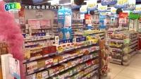 运城广生堂医药批发有限公司董事长董运秀