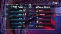 LOL全球总决赛 s6 四分之一决赛 ROX vs EDG 第5局