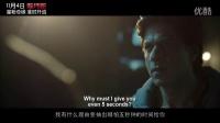 """《脑残粉》发布悬疑动作预告片 """"宝莱坞之王""""代言星粉之战一触即发"""