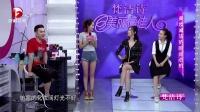 """美丽俏佳人 安徽卫视  2016 美妆减法的时尚心机 161016 美女直播被批""""整容脸"""""""