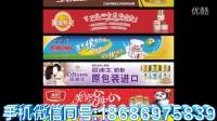 品牌奶粉宣传广告词,奶粉广告录音制作