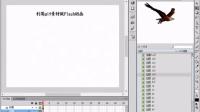 060-利用gif素材做Flash动画