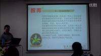 国家理财规划师考试培训—宏观经济—基础知识6