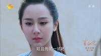 青云志 TV版 青云志 40 颜烈求法宝下毒害雪琪