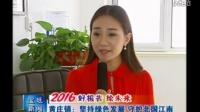 黄庄镇:坚持绿色发展 守护北国江南