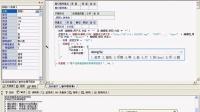 第8课、ASP与易语言互动之帐号密码验证