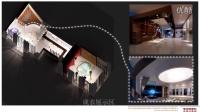 苏美达科研大楼室内装饰设计方案汇报