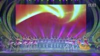 第十六届全国校园春晚北京第三场 舞蹈《在灿烂的阳光下》