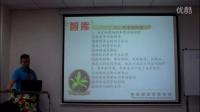 国家理财规划师考试辅导—金融基础—基础知识4