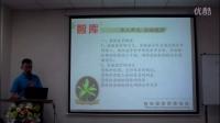 国家理财规划师考试辅导—金融基础—基础知识5