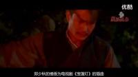 怀念林正英系列乐虎国际娱乐app下载的僵尸片时代 林正英僵尸鬼片大全国语版恐怖片最新恐怖片_标清_标清_标清