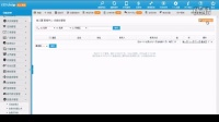 小京东3.0版视频教程-第五章自提点管理