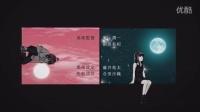 双星之阴阳师op3