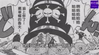 海贼王专题:全三系恶魔果实能力者_标清