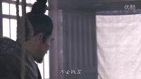 【大秦帝国之裂变】第10集
