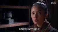 【大秦帝国之裂变】第12集