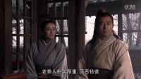 【大秦帝国之裂变】第13集