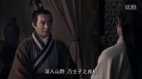 【大秦帝国之裂变】第14集