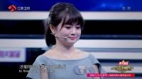 Miss獲得本場冠軍 一站到底 20161017 高清版