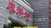 崇州纯粹骑行爱好者群骑行郫县农科村