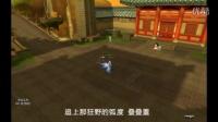 QQ仙侠传玩家自制MV-如花美眷,似水流年。