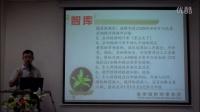 国家理财规划师考试辅导—税收基础—基础知识3