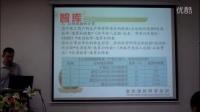 国家理财规划师考试辅导—税收基础——基础知识5