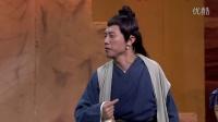 喜剧总动员 2016 [完整版]马苏 大潘《天下第一剑》 161015 喜剧总动员
