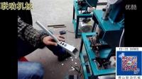 不锈钢冲孔机防盗网铝合金冲梅花孔操作视频