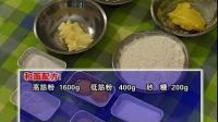 【火】君之的手工烘焙坊面包_豆沙面包的做法_标清