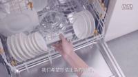 德国美诺Miele品牌视频