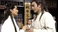95年古天乐刘若彤版《神雕侠侣》主题曲《归去来》,你还熟悉吗