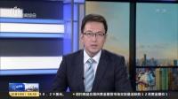 中国儿童被拐到马来西亚致残后行乞:领事馆——这是长期存在的问题  已介入调查 上海早晨 161019