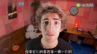 外国小哥吐槽中文难学,太可爱了! 18