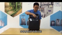 VisionAire5 制氧机使用及注意事项