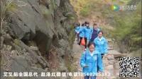 深圳前海艾艾贴《总代晋升之成长征途0422》