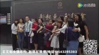 深圳前海艾艾贴战略发布会《开场花絮》