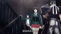 侍灵演武:将星乱 04话 灾厄(日文版)