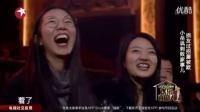 岳云鹏孙越爆笑相声高清【败家子】2016欢乐喜剧人《笑傲江湖第3季》_标清