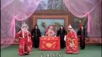 豫剧包公十三铡全集(谢庆军)