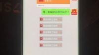 QQ微信红包设置尾数软件排雷(1)