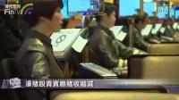 20161019【财经速递】袋鼠国赌场员工内地被拘 澳门赌场怎么办